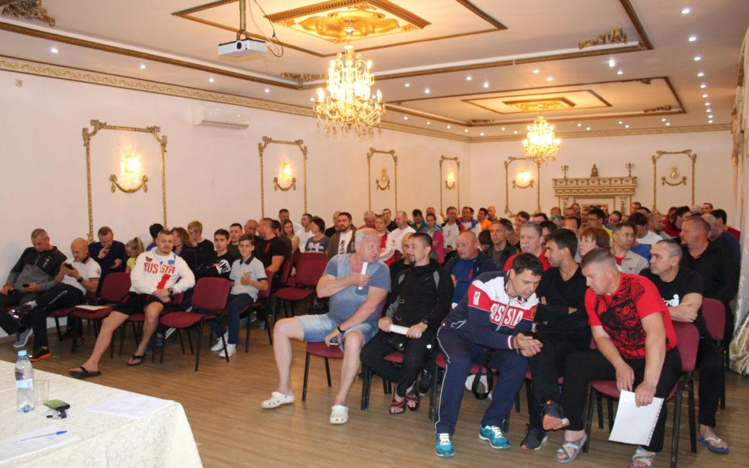 Ежегодная летняя школа Федерации Киокусинкай России проходит в Коломне!