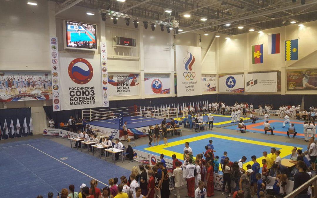 Всероссийские соревнования по Киокусинкай карате в Анапе