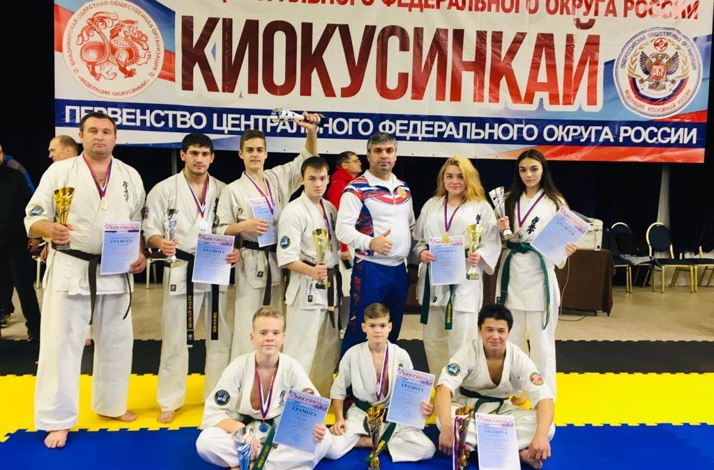 Чемпионат и первенство ЦФО по киокусинкай (кумите)