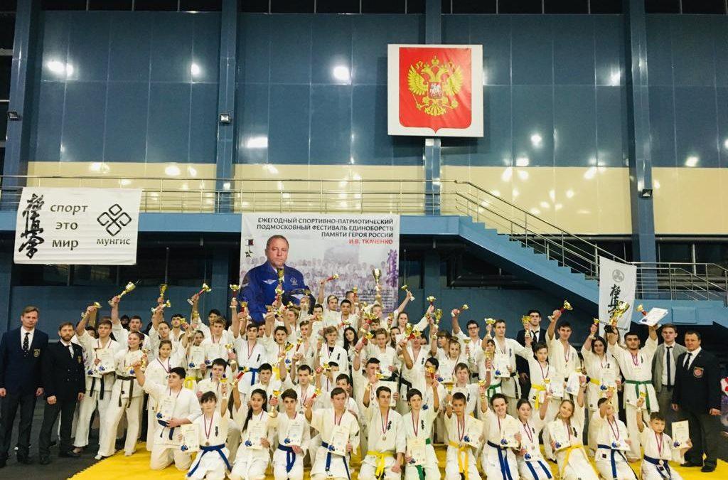 Фестиваль единоборств памяти И. Ткаченко по киокусинкай карате (кумите)