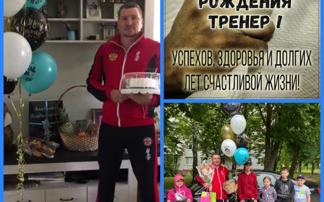 Поздравление сэмпая Фоменко В. В.