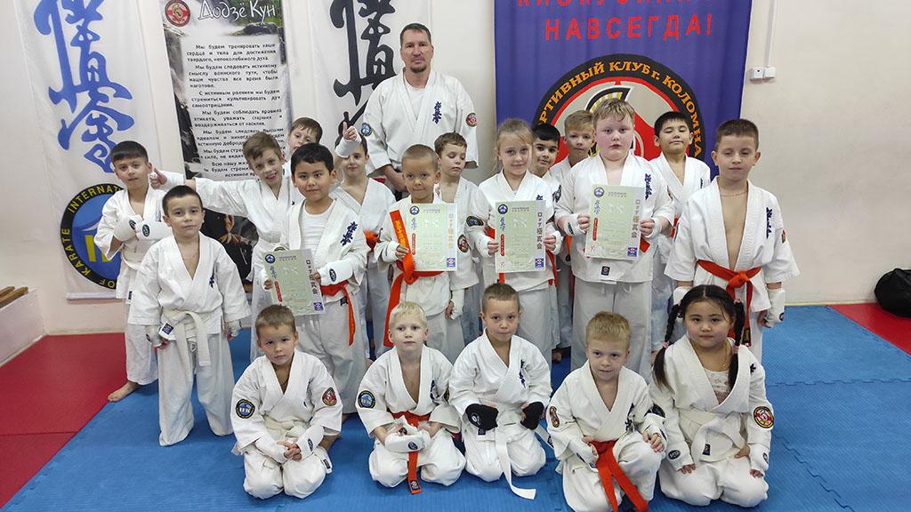Вручение сертификатов от Федерации киокусинкай России