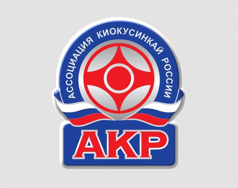 Всероссийские соревнования АКР